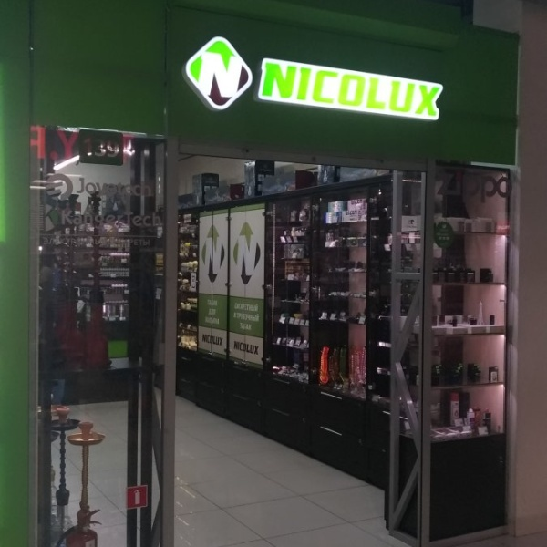 Магазин табачных изделий в хабаровске сигареты оптом мальборо цена