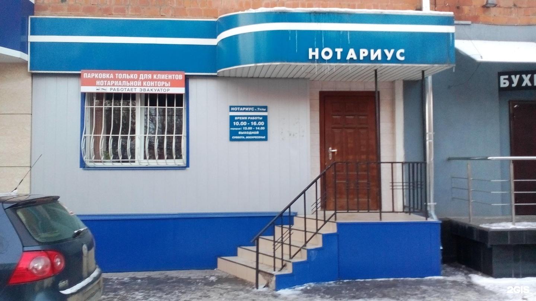 notarius-izvrashenets-kursk