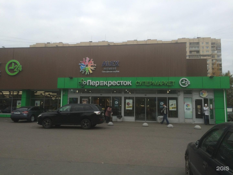 Перекресток Адреса Магазинов В Спб
