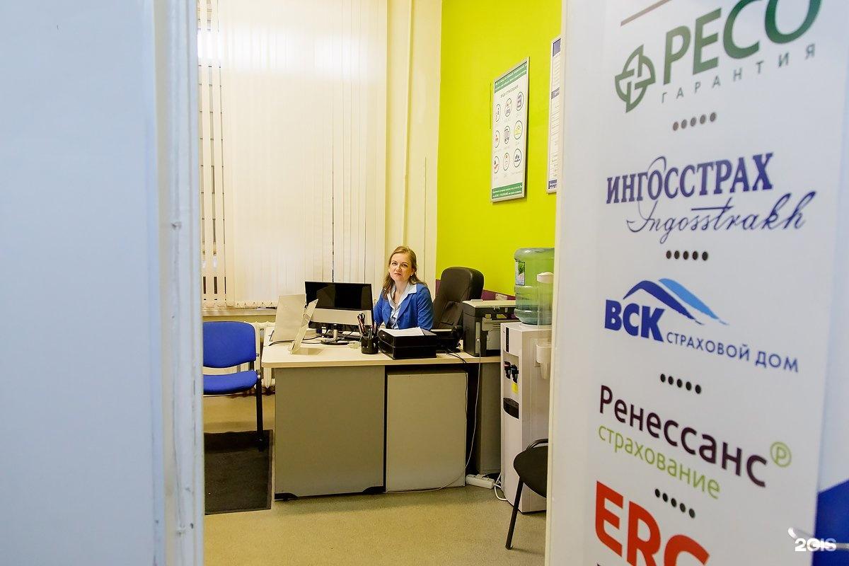 офис страховой