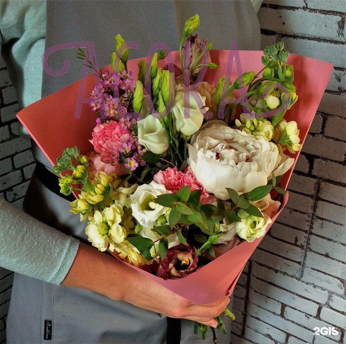 Служба доставки цветов кандалакша, оптом