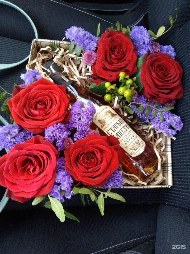 Осенний букет, подарки цветы в ижевск доставка