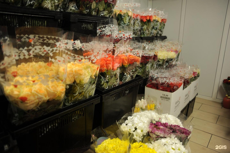 Крупные оптовые цветочные базы саратов, заказ юбилей лет