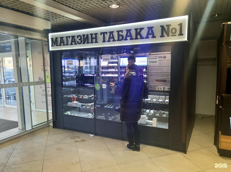 Магазин табачных изделий рязань товароведная характеристика табачных изделий