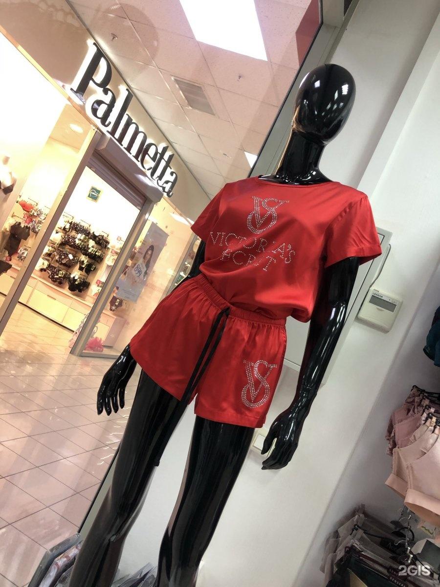 Нижний тагил магазин женского белья сексуальное белье hd