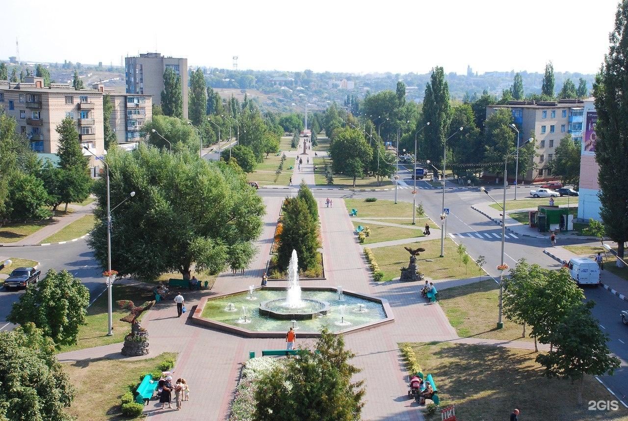 Картинки губкина белгородской области, открытки день
