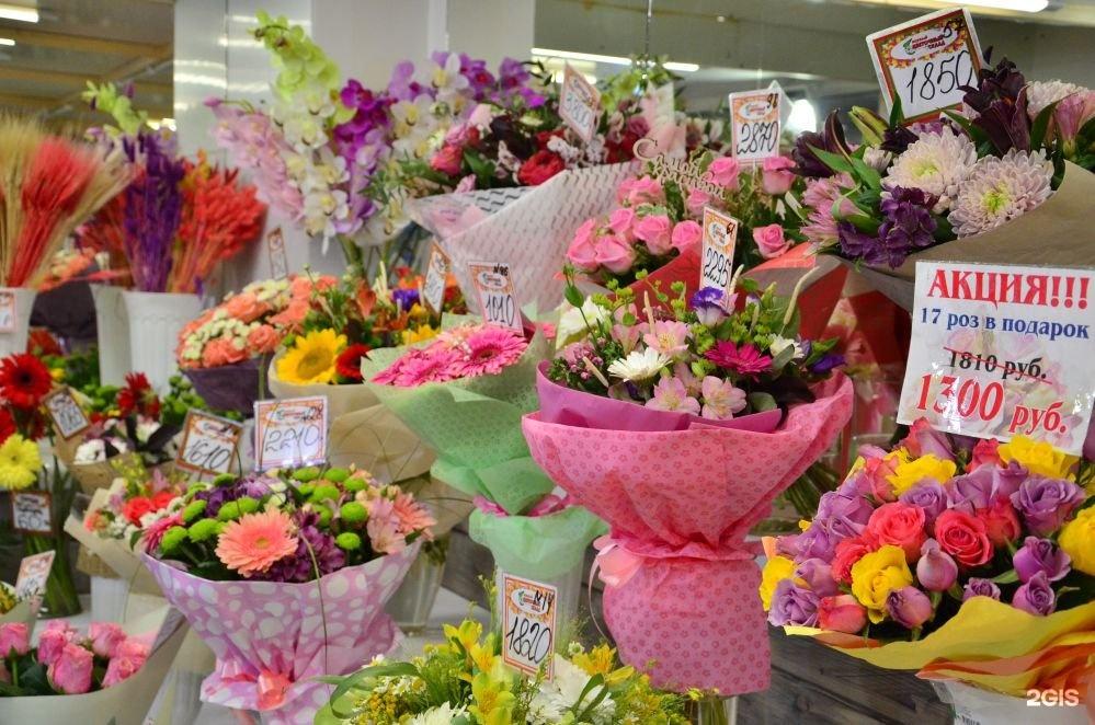 Фрезии, цветы оптом пролетарская