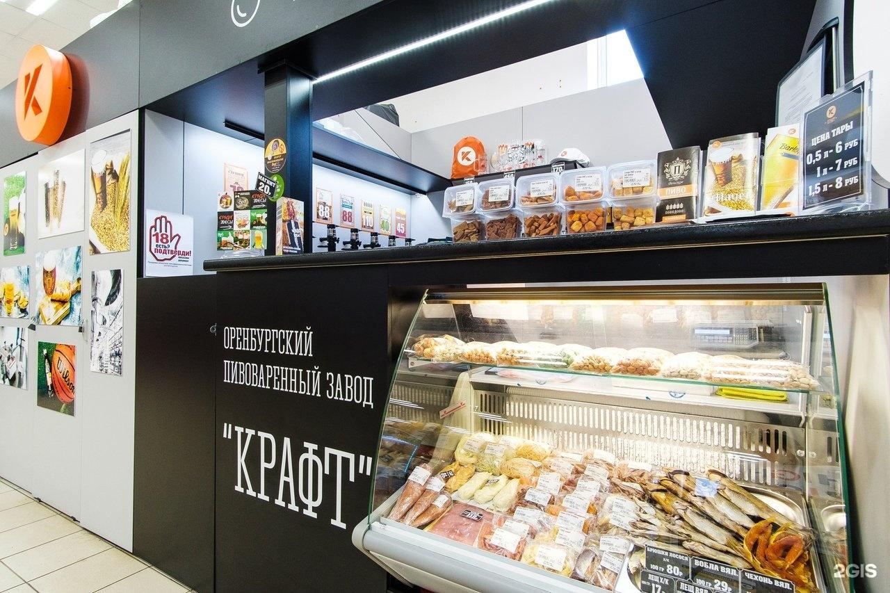 Магазин картинка оренбург официальный сайт, квадратные