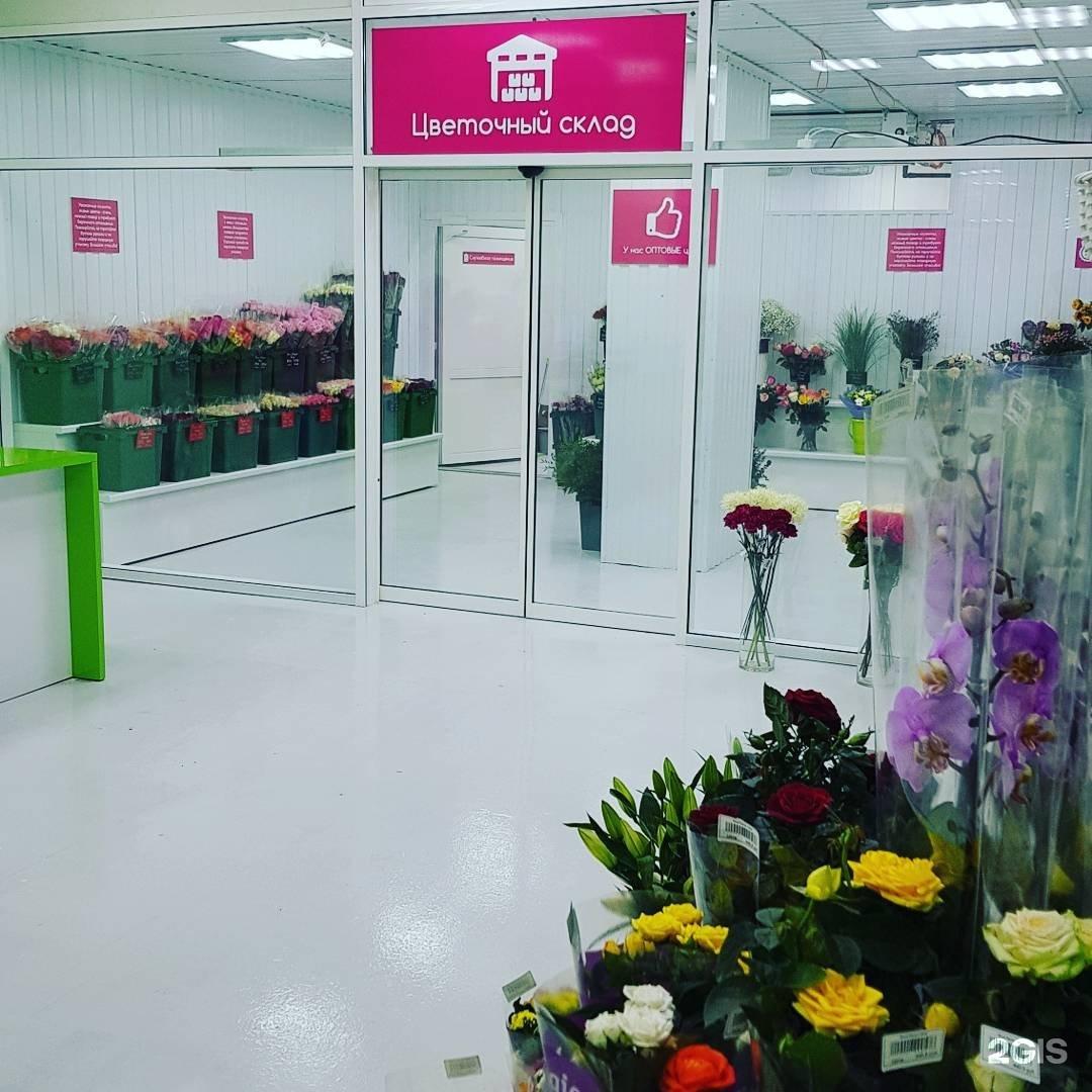 Цветы, цветы тюмень оптовый склад