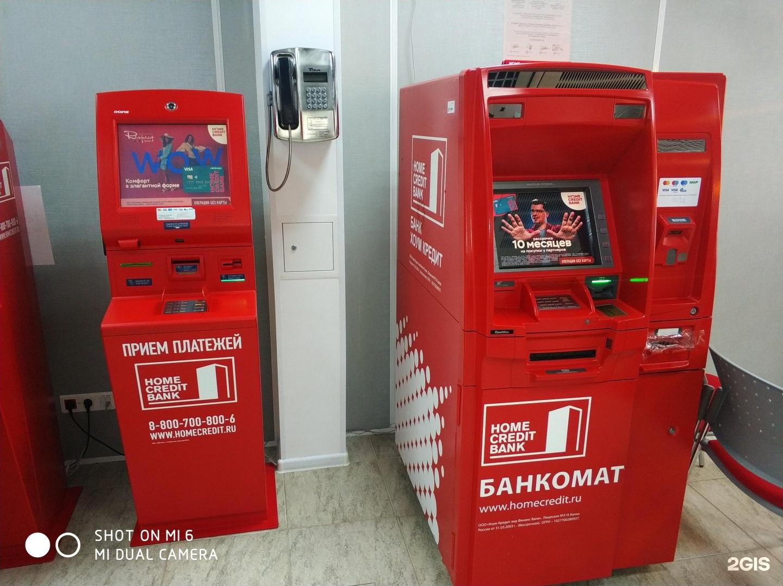 Обмен валюты онлайн калькулятор