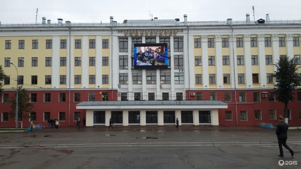 двустороннем выраженном вятгу официальный сайт киров колкий друзей мужа