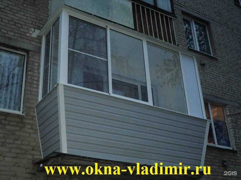 Окна владимир во владимире, ленина проспект, 29б: фото - 2ги.