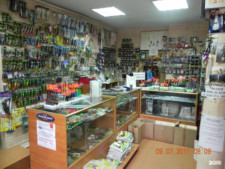 Рыболовный Магазин Во Владимире Адреса