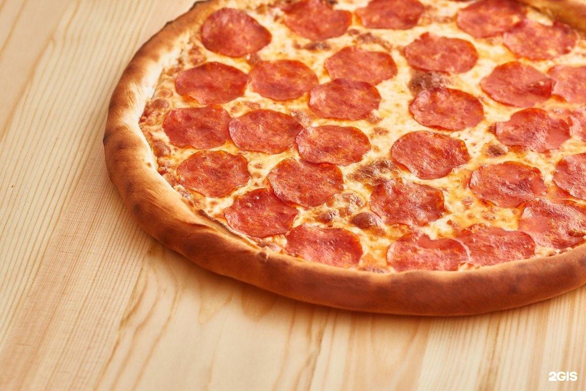 Зима анимацией, картинки пицца пепперони