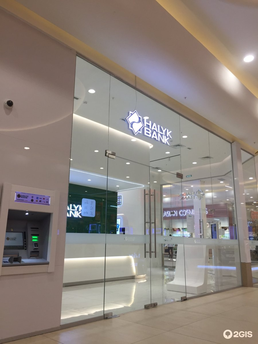 народный банк алматы кредит кредит европа банк санкт-петербург адреса отделений на невском
