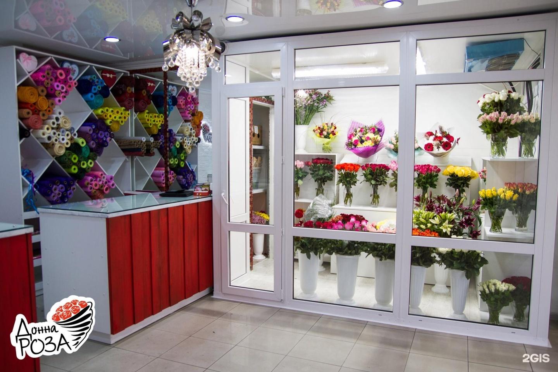 Магазин цветов на владыкино, круглосуточно самаре