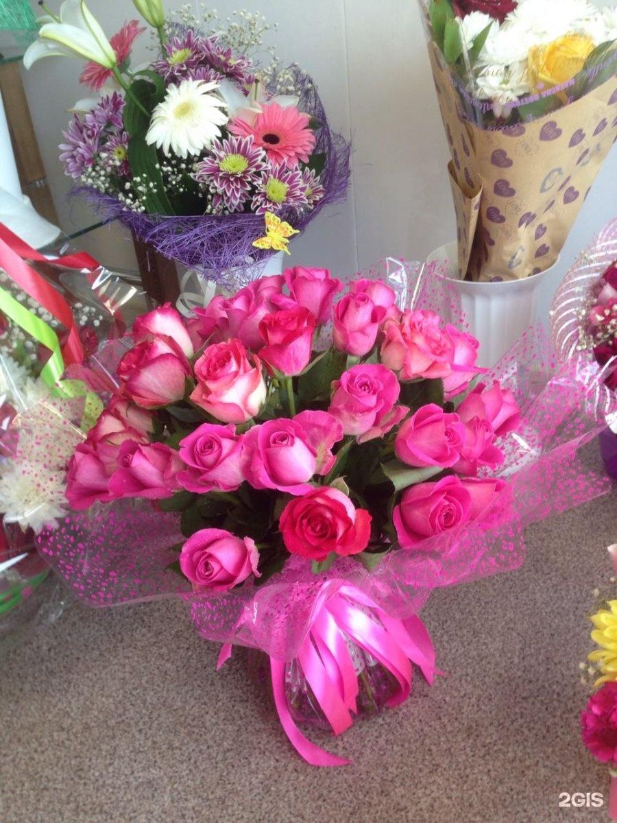 Магазин, цветочный салон москва букет красноярск