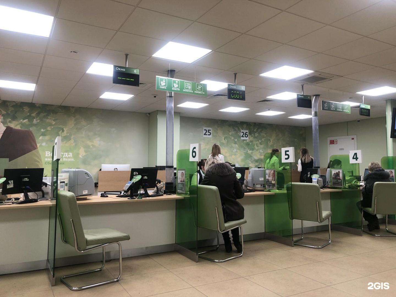 кредит наличными в красноярске сбербанк отказ от кредита втб