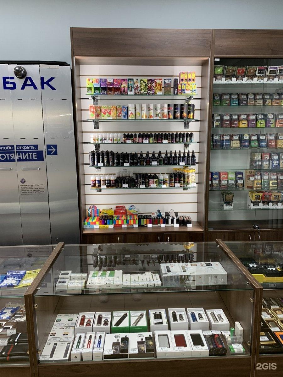 магазин табачных изделий орел