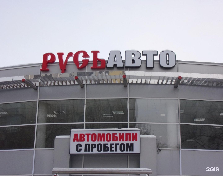 Десятки курян написали заявления в полицию на автосалон «РусьАвто»