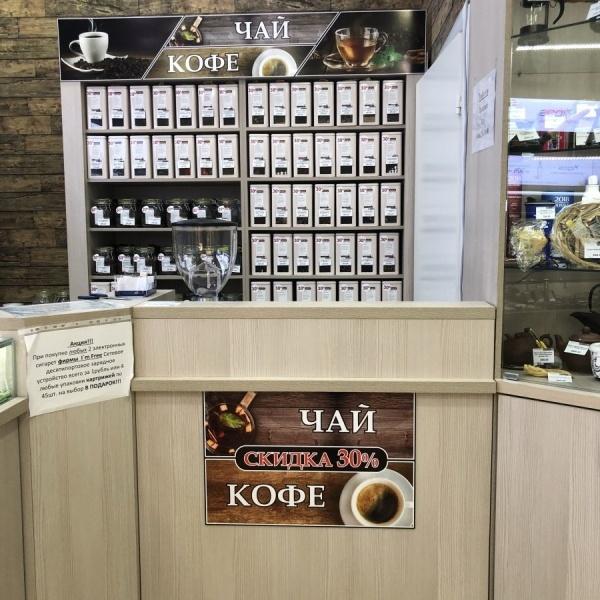 магазин табачных изделий курск