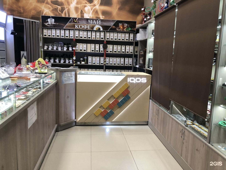 Магазины табачных изделий в курске сигареты sobranie купить black