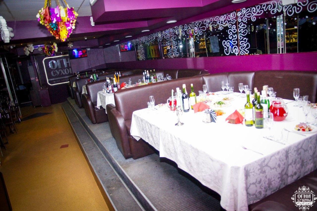 Огни сухоны ночной клуб ночные клубы москвы рейтинг 2021 москва
