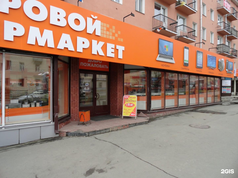 intim-magazin-petrozavodsk