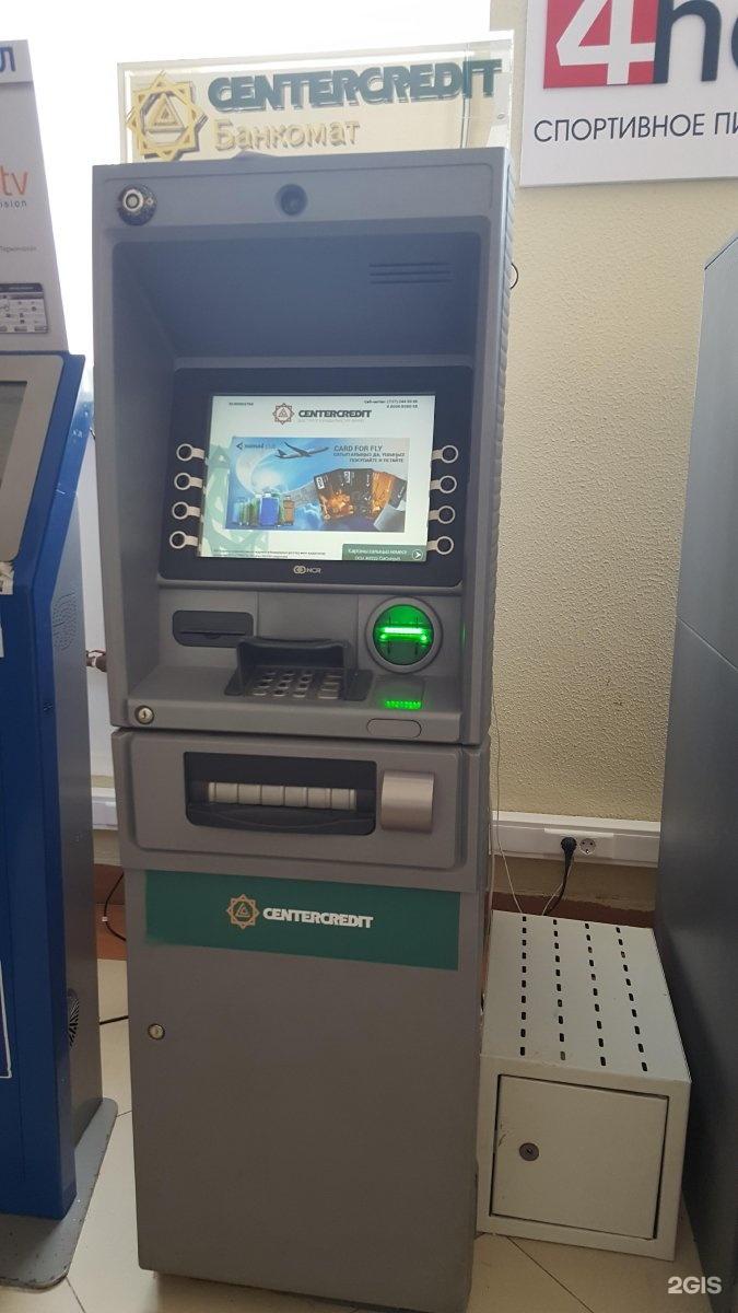 банк центр кредит караганда
