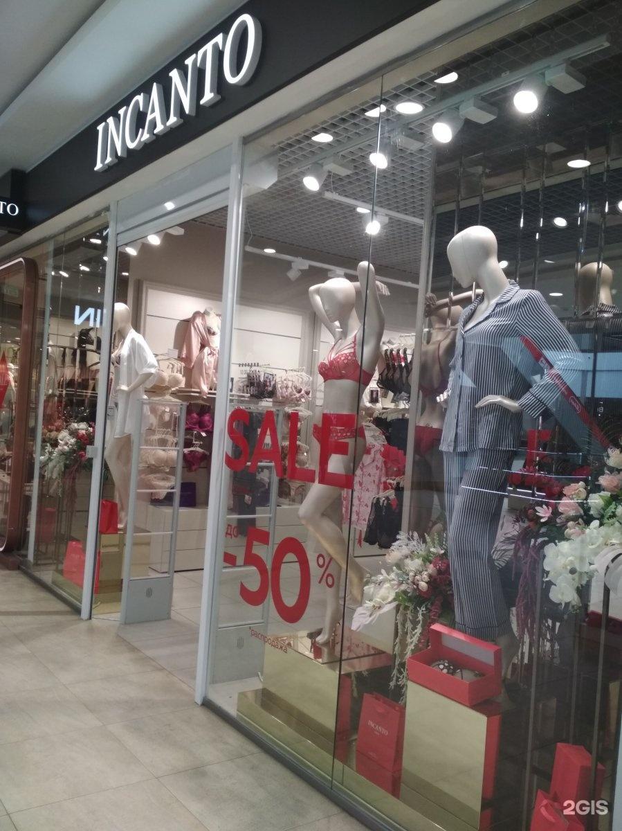 Магазины женского белья в саранске роликовые массажеры противопоказания