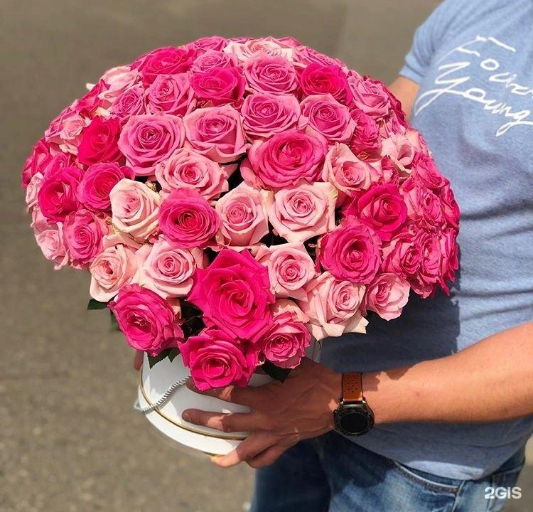 Заказ цветов в белово, невесты магазин