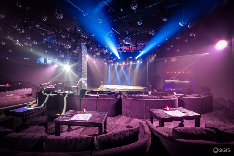 Ночной клуб караоке екатеринбург дети на в ночных клуба