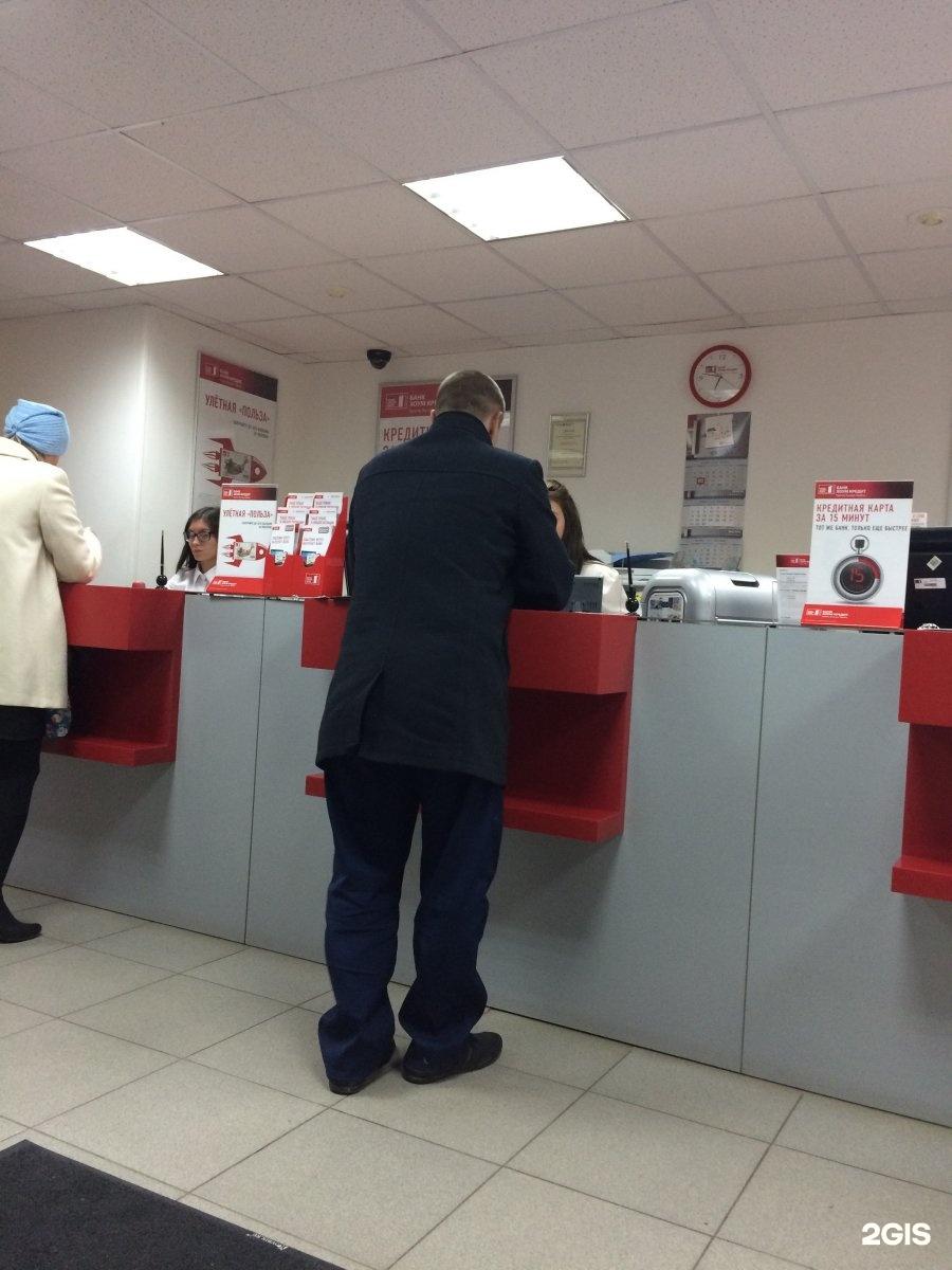 райффайзен банк кредитная карта со скольки лет