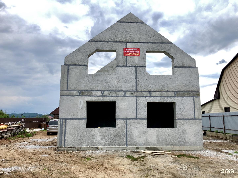 фото дома из полистиролбетона