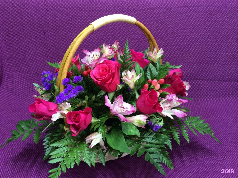 Цветы дешево в комсомольске на амуре