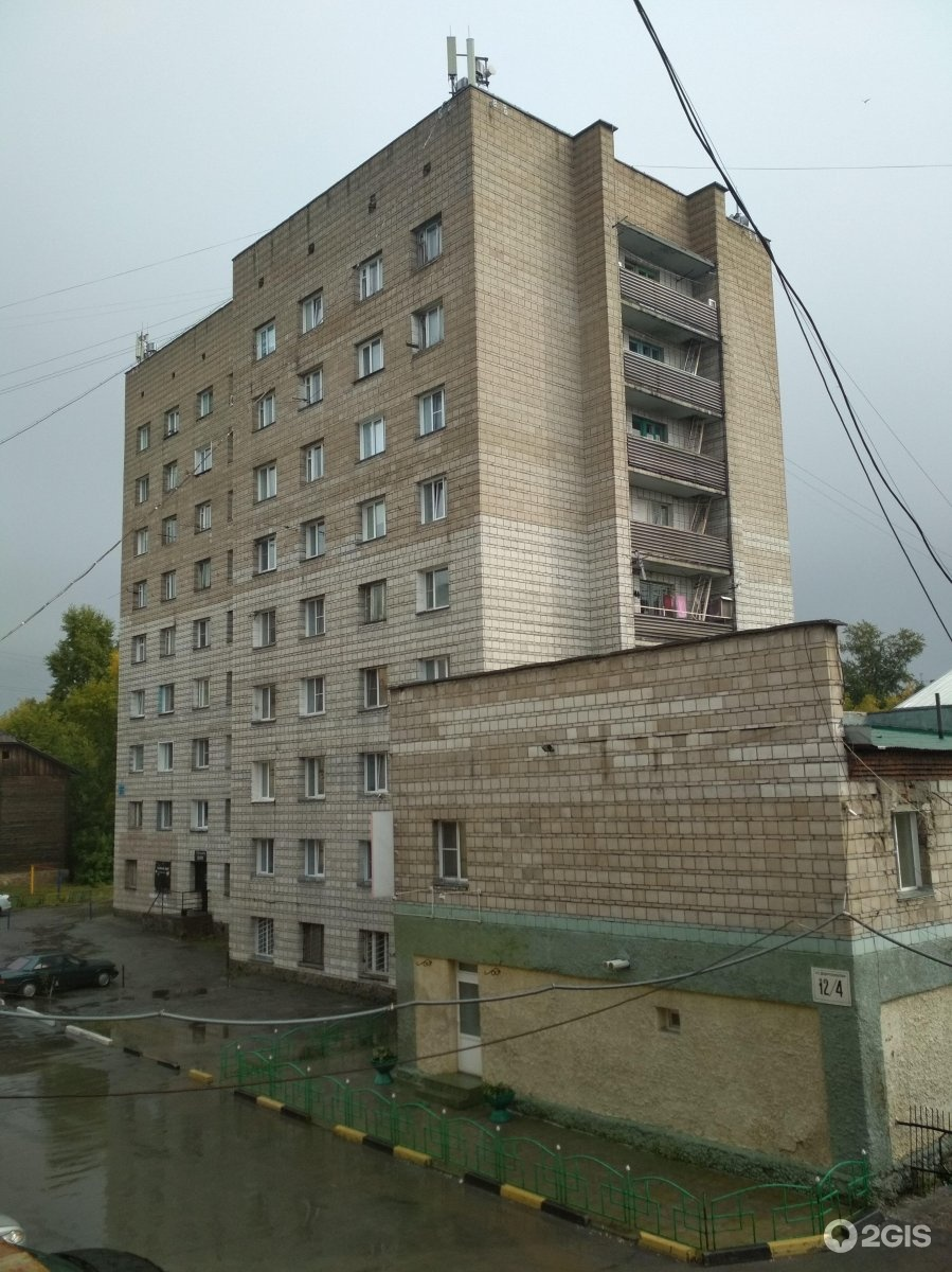 Бетон добролюбова фундаментный бетон