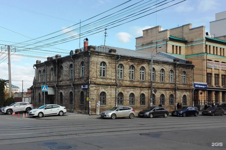 Ростелеком Челябинск т 83512200191