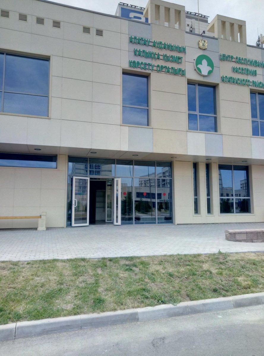 Адреса опорных пунктов полиции алмалинского района